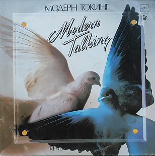 Modern Talking «Ready for Romance»