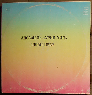 Uriah Heep ‎– Innocent Victim (Мелодия ‎– С 60—14801-2)