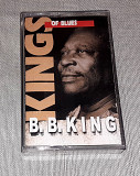Кассета B.B. King – Kings Of Blues