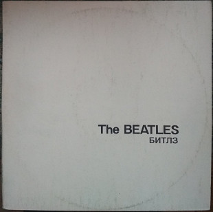 Пластинки The Beatles - The beatles 1968 2LP (Антроп)