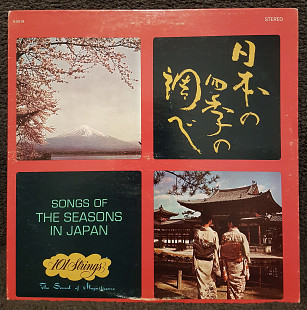 "101 Strings ‎– ""Songs Of The Seasons In Japan"" (US 1964)"