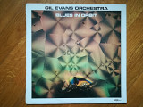 Gil Evans orchestra-Blues in orbit (1)-NM-Югославия
