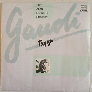 The Alan Parsons Project Gaudi USSR 1989