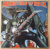 Monsters Of Rock USSR (С автографом Валерия Гаины)