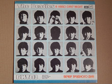 The Beatles ‎– A Hard Day's Night (Мелодия ‎– С60 23579 008) NM/NM