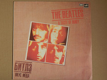 The Beatles ‎– A Taste Of Honey (Мелодия ‎– C60 23581 008) NM-/NM