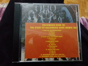 Cd.Dschinghis Khan.99.story remix 99.Jupiter rec 1998BMG