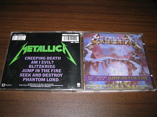 METALLICA - Creeping Death /Jump In The Fire (1990 Vertigo 1st press, W.Germany)