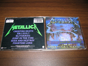 METALLICA - Creeping Death /Jump In The Fire (1990 Vertigo 1st press, Australia)