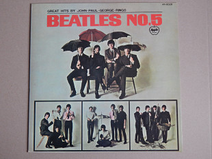 The Beatles ‎– Beatles No. 5 (Apple Records ‎– AR-8028, Japan) insert NM-/NM-