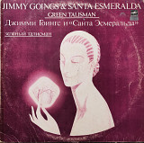 Jummy Goings & Santa Esmeralda - Green Talisman. Мелодия 1984