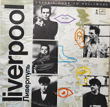 Frankie Goes to Hollywood - Liverpool. Мелодия 198