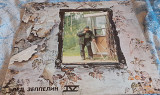 Пластинка Led Zeppelin (IV) 1971. (LP). 12. Vinyl. Russia. NM/NM