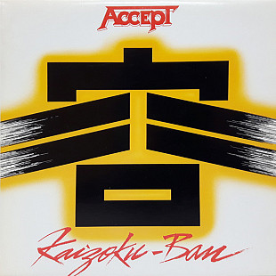 ACCEPT Live In Japan 1985 Ger RCA EX+\EX(+)