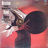 Bernstein*, Orchestre National De France - Ravel* - Boléro / Alborada Del Gracioso / La Valse (LP, A