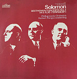 Beethoven*, Solomon (6) - The Emperor Concerto (LP, Mono)