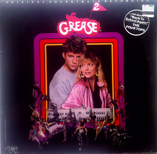 Grease 2 (Four Tops\Michelle Pfeiffer)