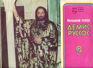 Продам платівку The Great Success of Demis Roussos – 1988