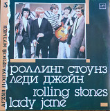 THE ROLLING STONES - LADY JANE (1988)