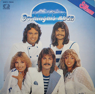 Dschinghis Khan ‎ (Starportrait) 1979. (LP). 12. Vinyl. Пластинка. Germany. Rare.