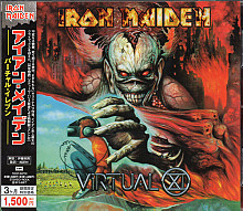 Iron Maiden -Virtual XI