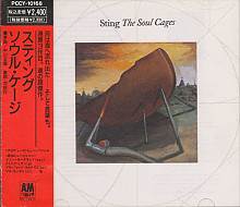 Sting – The Soul Cages