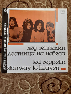 "Led Zeppelin ""Stairway to heaven"""