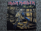 Iron Maiden - Piece Of mind (EX/EX Yugoton)