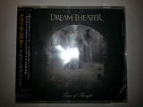 Dream Theater -Train Of Thought (Japan)