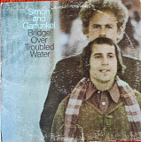 Simon and Garfunkel - Bridge Over Troubled Water (конверт)