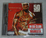 Компакт-диск 50 Cent ‎– Get Rich Or Die Tryin'