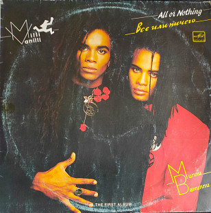 Milli Vanilli - All or Nothing (1988). Мелодия 1990