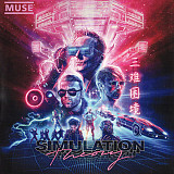 Muse - Simulation Theory (2018) S/S