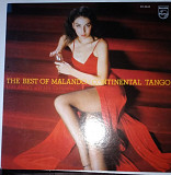 Пластинка The Best of Malando ‎– Continental Tango (Philips, Japan)