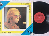 Элтон Джон - Твоя песня ( Elton John ‎– Your Song ) Mint LP Мелодия 1987