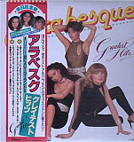 Arabesque Greatest Hits