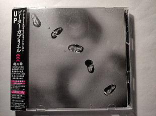 Peter Gabriel - Up (2CD) (Japan)