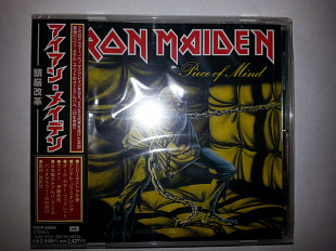Iron Maiden - Piece Of Mind (Japan)