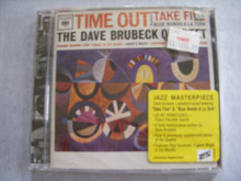 The Dave Brubeck Quartet ( Columbia )