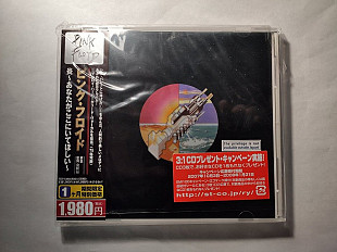 Pink Floyd - Wish You Were Here (Japan)