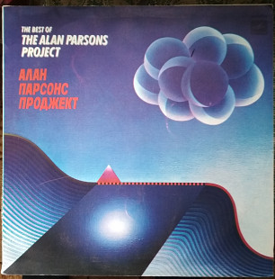 Пластинка The Alan Parsons Project - The Best (Мелодия)