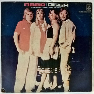 ABBA / АББА ‎ (The Album) 1977. (LP). 12. Vinyl. Пластинка.