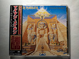 Iron Maiden - Powerslave (Japan)