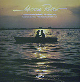 Various ‎– Moon River (Jazz)