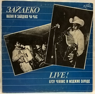 Boozoo Chavis & The Magic Sounds, Nathan & The Zydeco Cha-Chas (Zydeco Live) 1989. (LP). 12. Vinyl.