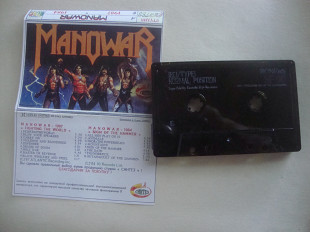 MANOWAR FIGTHING THE WORLD