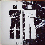 "2 Brothers On The 4th Floor - Never Alone (1994) (EP, 12"", 45 RPM ) NM-/NM-"