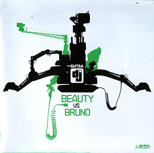 Beauty vs. Bruno ‎– Битва DJ 3007