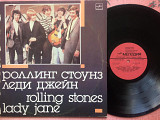 Rolling Stones - Lady Jane LP Mint 1988 Мелодия. Новая