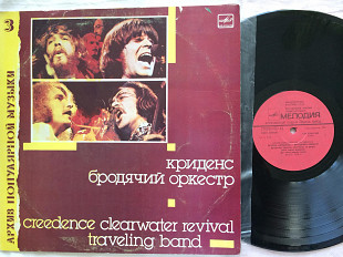 Creedence Clearwater Revival - Traveling Band LP 1989 Мелодия. Новая неигранная
